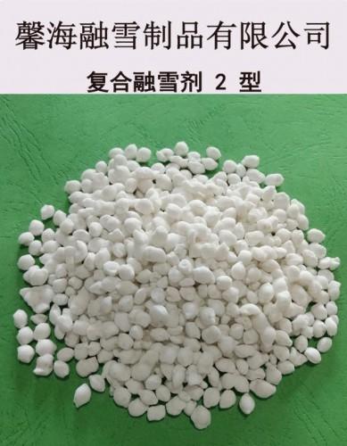 复合型融雪剂