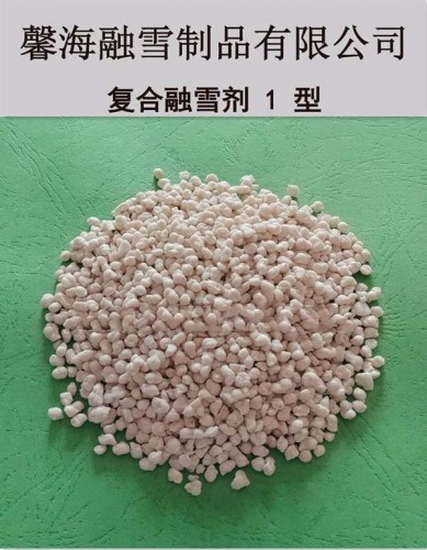 济南复合型融雪剂
