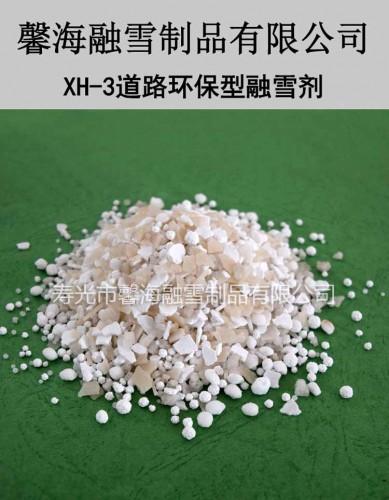 济南xh-1道路环保型融雪剂