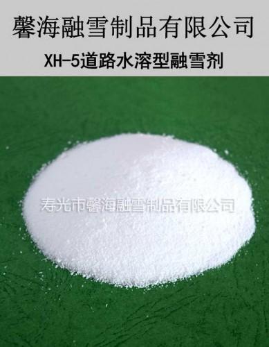 济南xh-3道路水溶型融雪剂